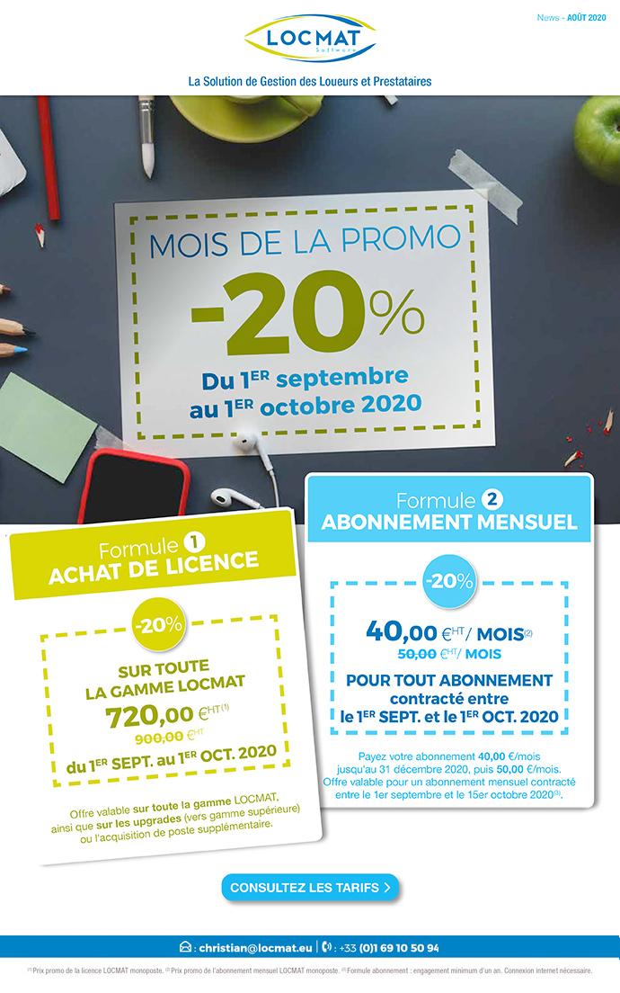 Promo rentrée septembre 2020 : profitez de 20% de remise sur la licence LOCMAT ou sur l'abonnement mensuel